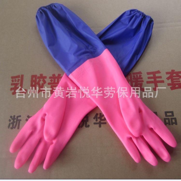 防水保暖接袖PVC手套