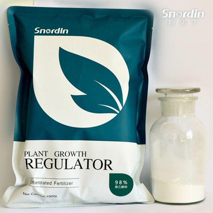 生根剂 扦插剂 萘乙酸 萘乙酸钠 98%α-萘乙酸钠