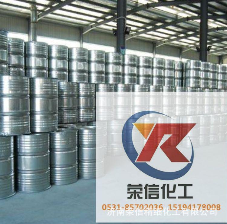 国标现货 醋酸正丙酯   含量99.9工业级乙酸正丙酯
