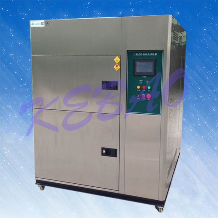 高低温冲击试验箱 高低温一体机慈溪现货特价出售 冷热冲击试验箱