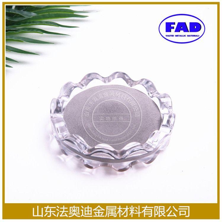供应 镍基合金粉 Ni15粉末等离子喷焊热喷涂镍合金粉ni15合金粉末