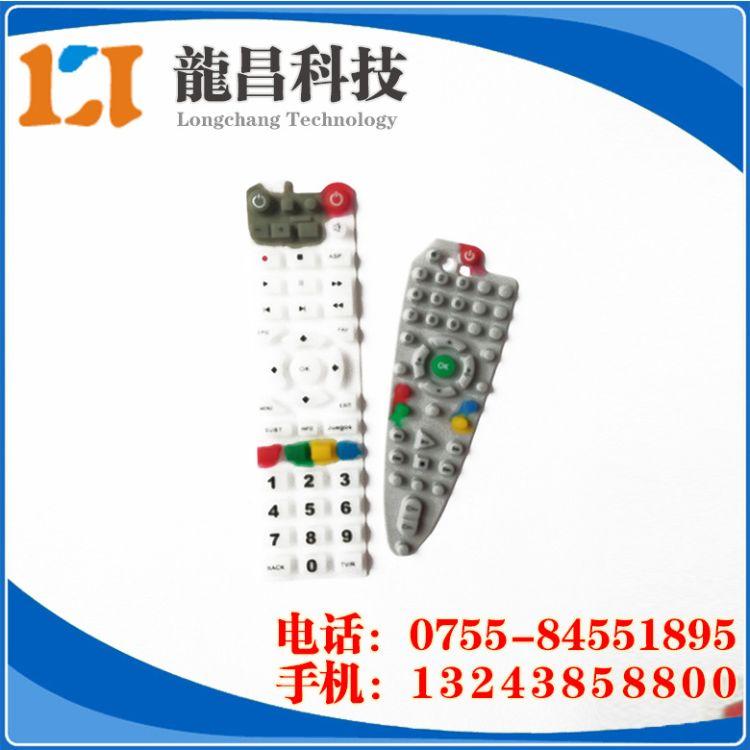 鑫龙昌科技消防器材主控制器导电硅橡胶按键消防设备硅胶按钮
