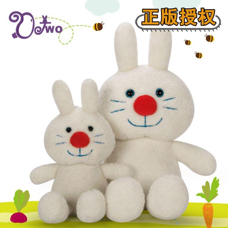 欧儿玩具小兔子 抓机毛绒公仔七寸八 抓机娃娃批发正版有版权20cm