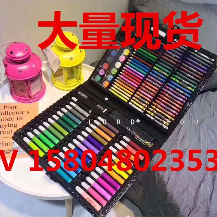 150套装画笔儿童水彩笔画笔蜡笔套装礼盒绘画学习工具箱儿童礼物