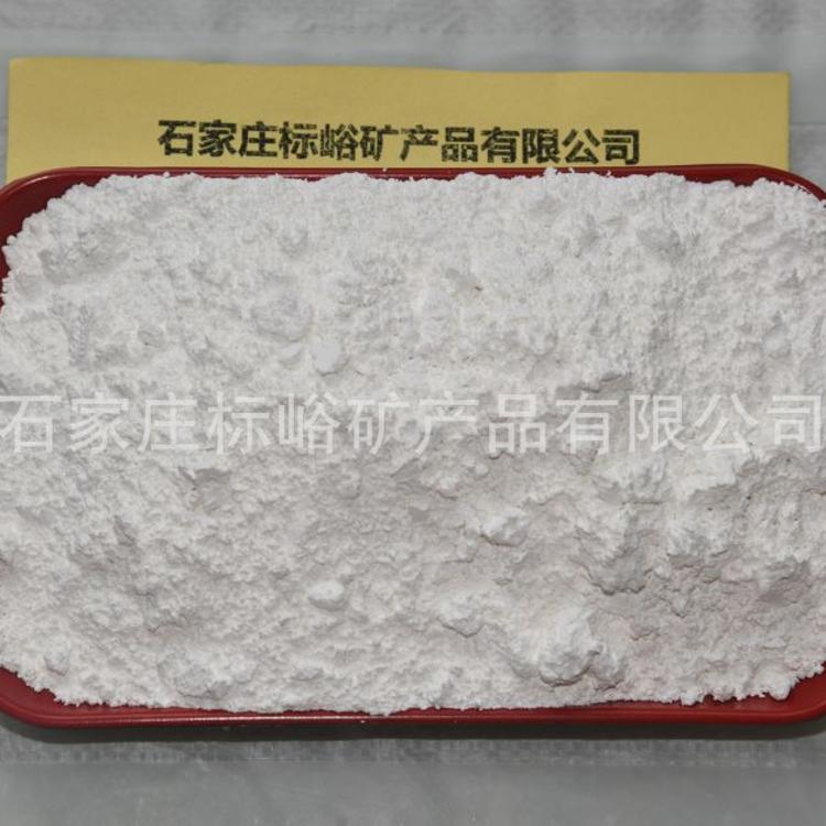 供应PVC专用轻质碳酸钙325目 活性碳酸钙质优价美