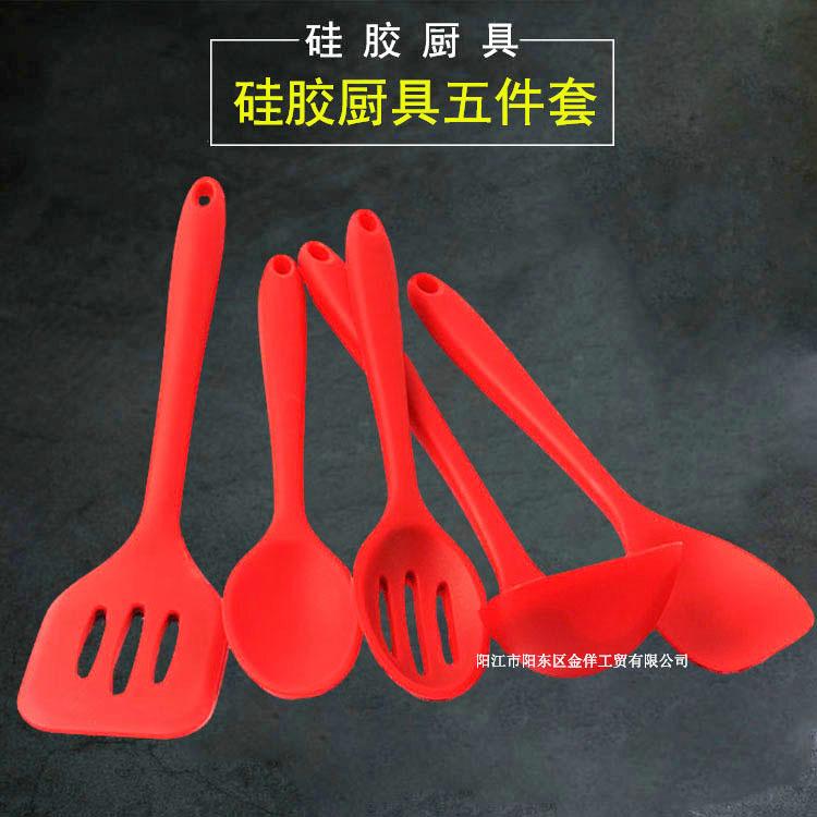 现货硅胶厨具五件套 不粘套装硅胶厨具五件套 5件套硅胶烹饪用具