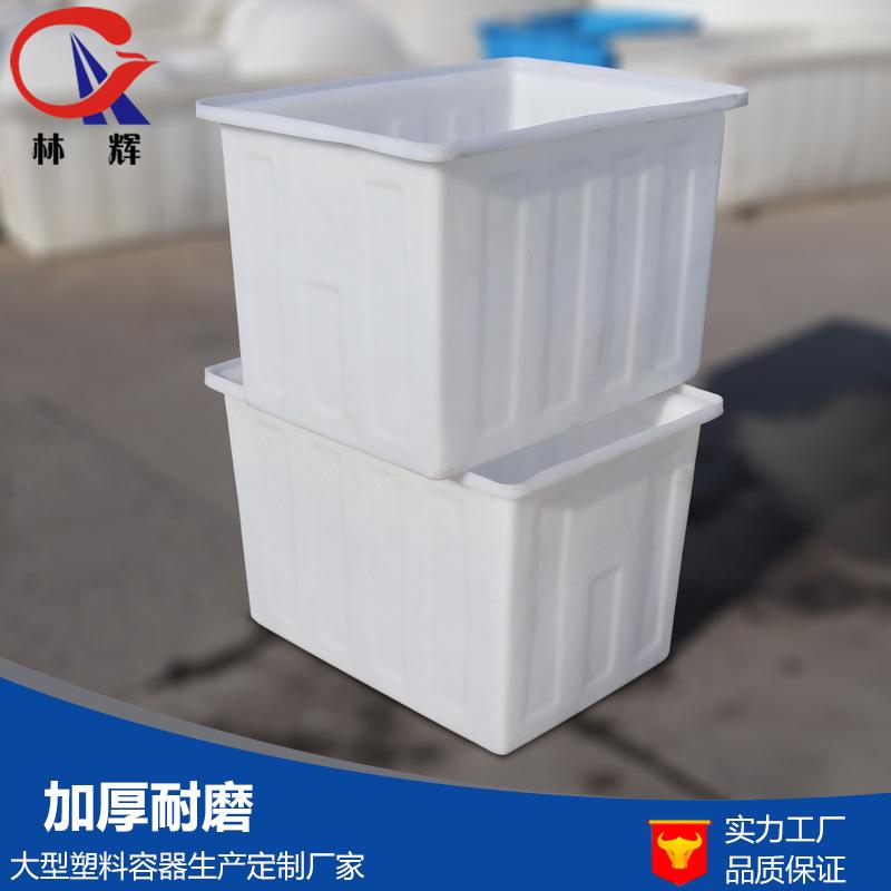 厂家直销 方形塑料水箱 加厚Pe食品养殖箱 牛筋料水产物流箱现货