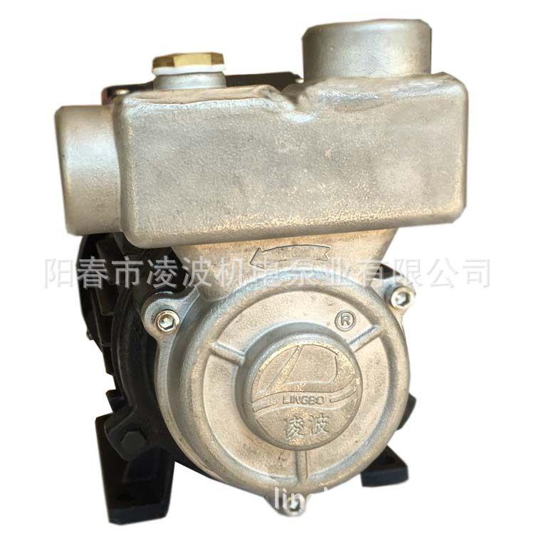 自吸旋涡泵 增压泵 凌波牌20ZTDB-30小型锅炉开水供水泵微型泵