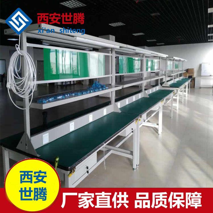 供应太原防静电工作台流水线工作台生产车间流水线工作台