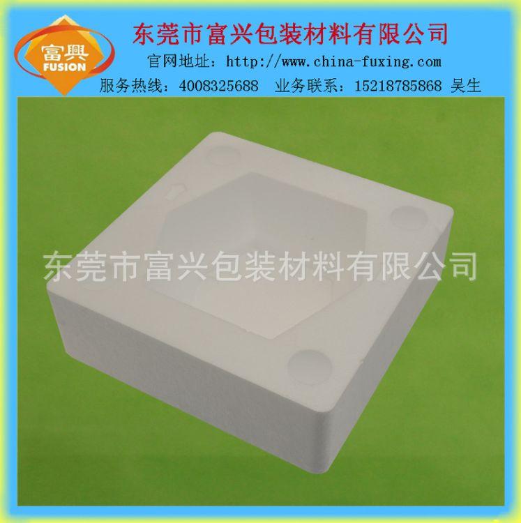 东莞泡沫包装材料 保丽龙 电子电器泡沫包装 音响泡沫包装