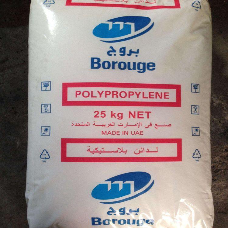 聚丙烯PP塑料颗粒/北欧化工RE420MO 透明 耐候 食品级pp塑胶原料