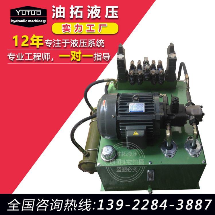 热销供应 优质自动液压站系统 高质量工程铸造液压站