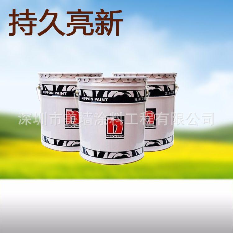 立邦QC-631丙烯酸外墙面涂 白色墙面乳胶漆 内外墙乳胶漆