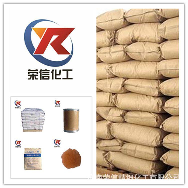 济南现货销售 1,2-苯并异噻唑啉-3-酮  2634-33-5