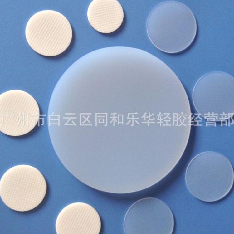 厂家生产透明硅胶垫片 食品硅胶垫片 硅胶密封垫片 3M硅胶垫