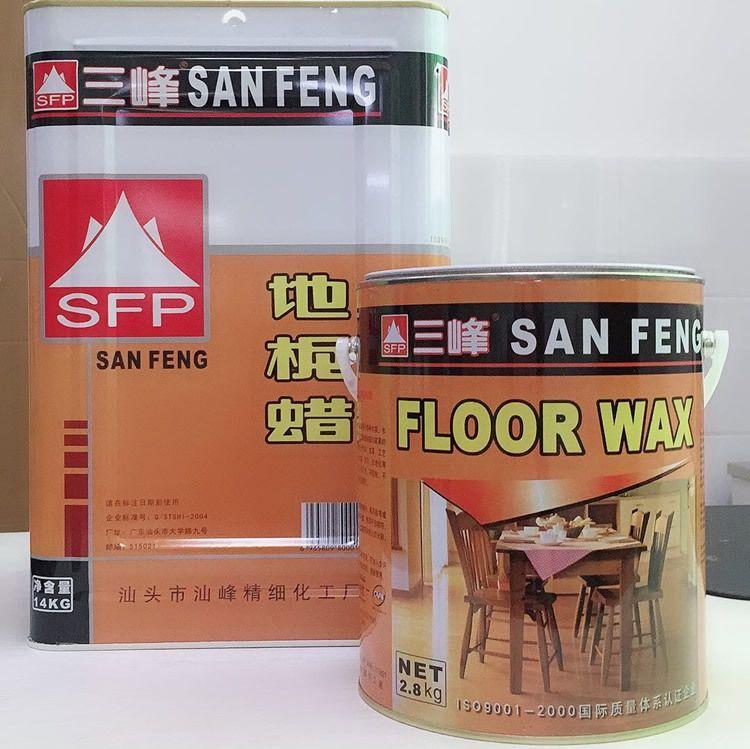 15年厂家直销 三峰牌地板蜡 竹制品 木质地板上光蜡 玻璃钢脱模蜡