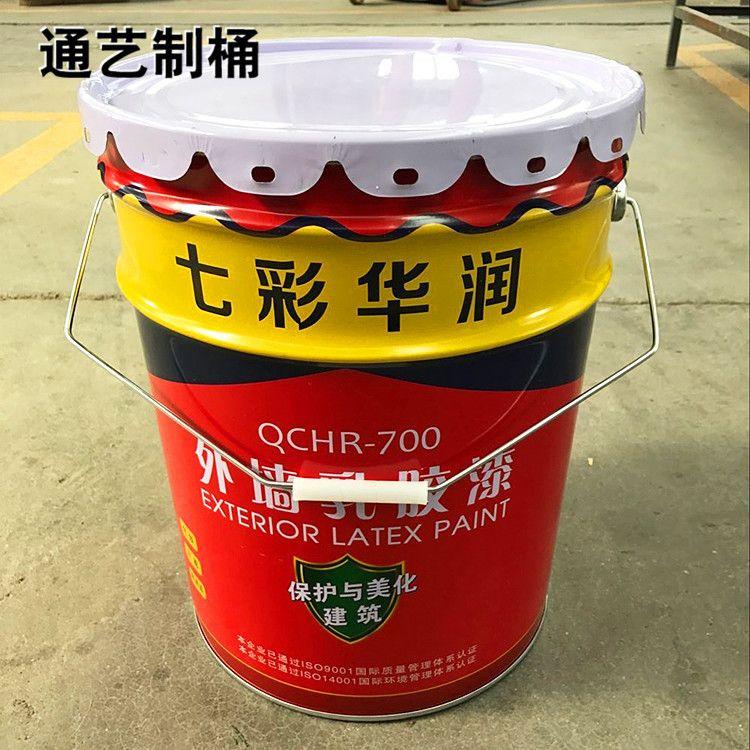 山东厂家加工定制乳胶漆铁桶 印铁方便桶乳胶漆包装铁桶