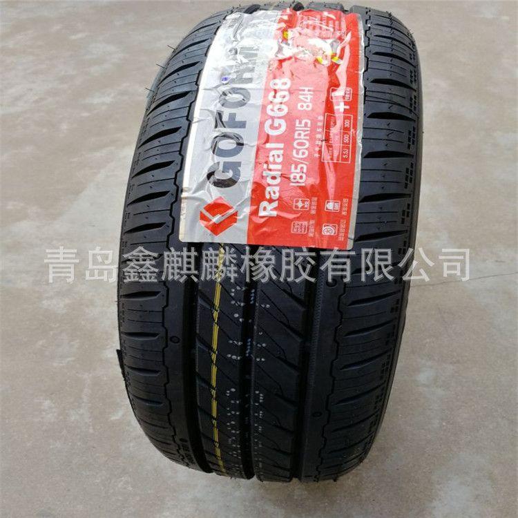 汽车轮胎185/60R15 半钢轿车胎大众雨燕金刚威驰思域英伦丰田