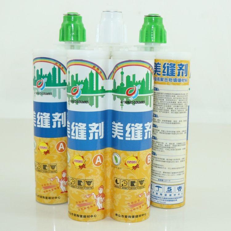 爱陶堡纯亮白美缝剂 瓷砖专用美缝瓷砖 地砖专用双组份防水填缝剂