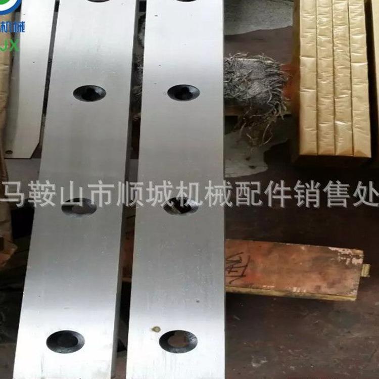 老式剪板机刀片分板机刀片、裁板机刀片【顺城机械】