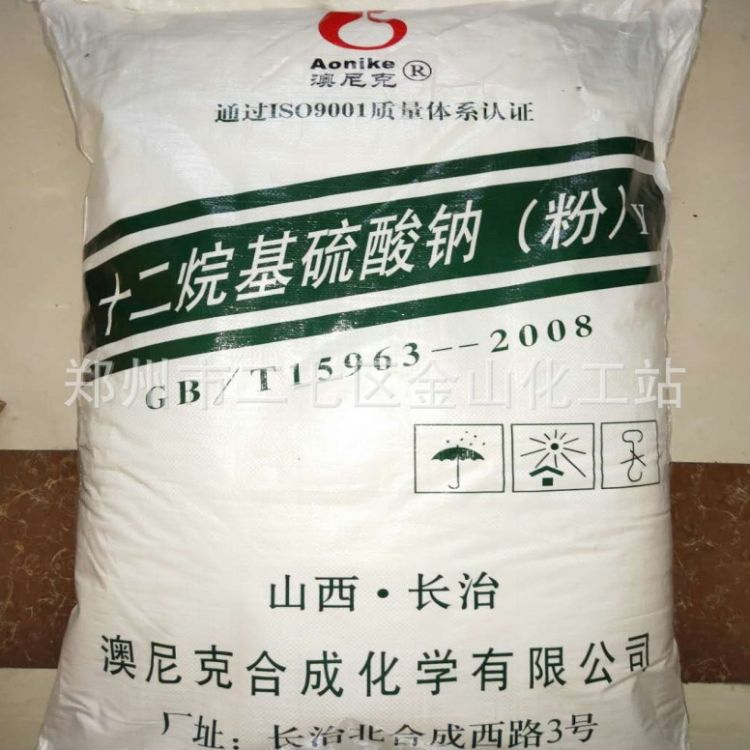 澳尼克牙膏级型号Y十二烷基硫酸钠k12固体发泡粉引气剂绿色袋装