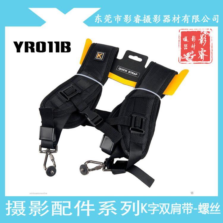 K字快摄手肩带 双机背带 快枪手 专业单反相机肩带 双肩背带螺丝