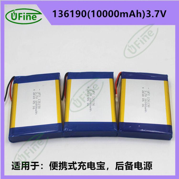 超大聚合物锂电池13619010000mAh 3.7V移动电源医疗设备 监视器