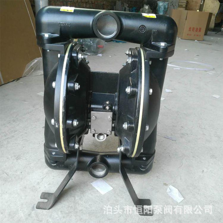 定制供应 隔膜泵ARO英格索兰隔膜泵1寸气动隔膜泵 型号齐全