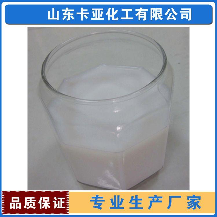 现货销售 污水处理消泡剂 工业消泡剂 高速消泡 水处理消泡剂
