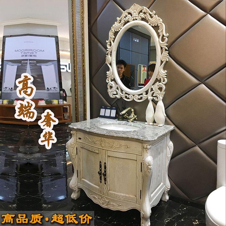 欧式浴室柜落地红橡木仿古卫浴柜洗脸盆柜组合实木洗手台盆柜整体
