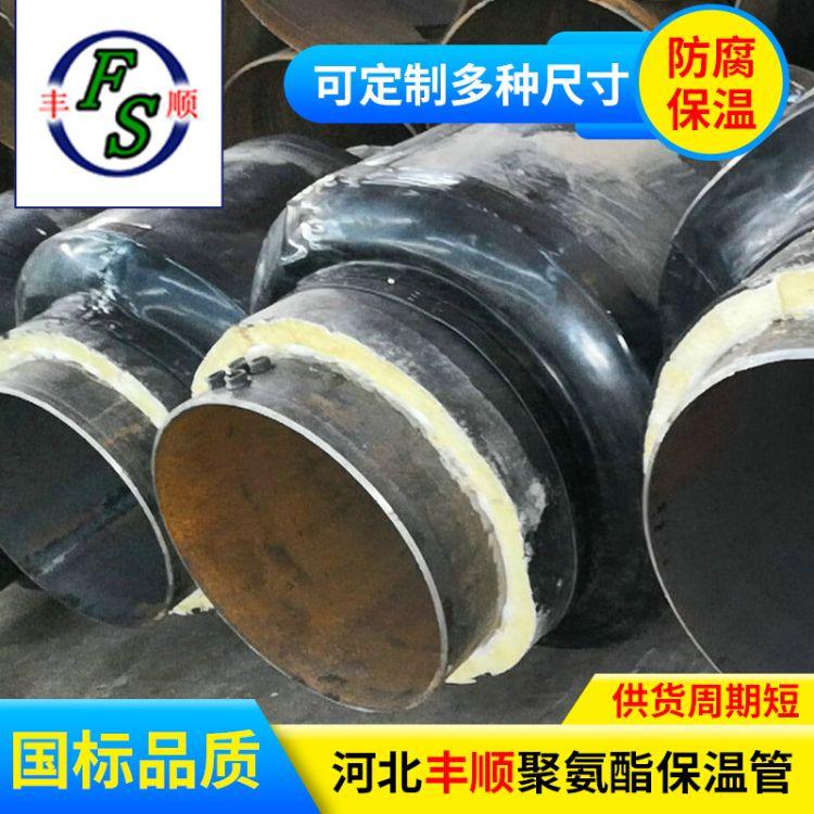 厂家直销 保温管件补偿器 钢套钢直埋补偿器 钢套钢保温补偿器