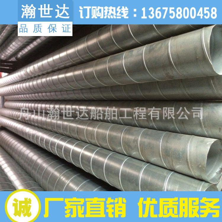 厂家直销供应非绝热软管预绝热软管非绝热螺旋风管预绝热螺旋风管