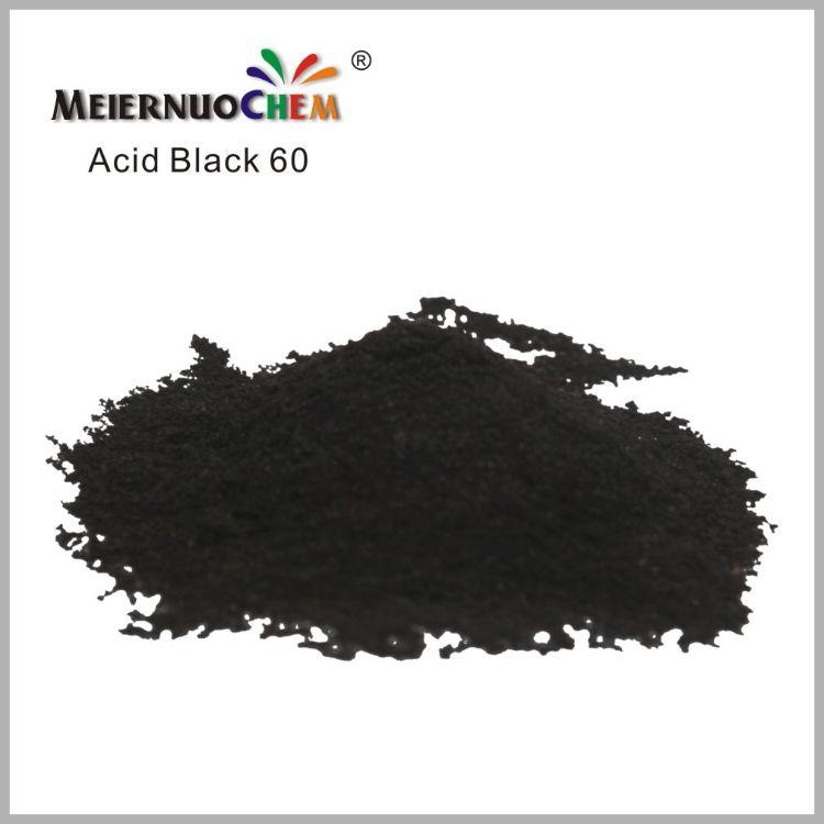 酸性黑60  酸性染料 中性灰2BL 纺织染料