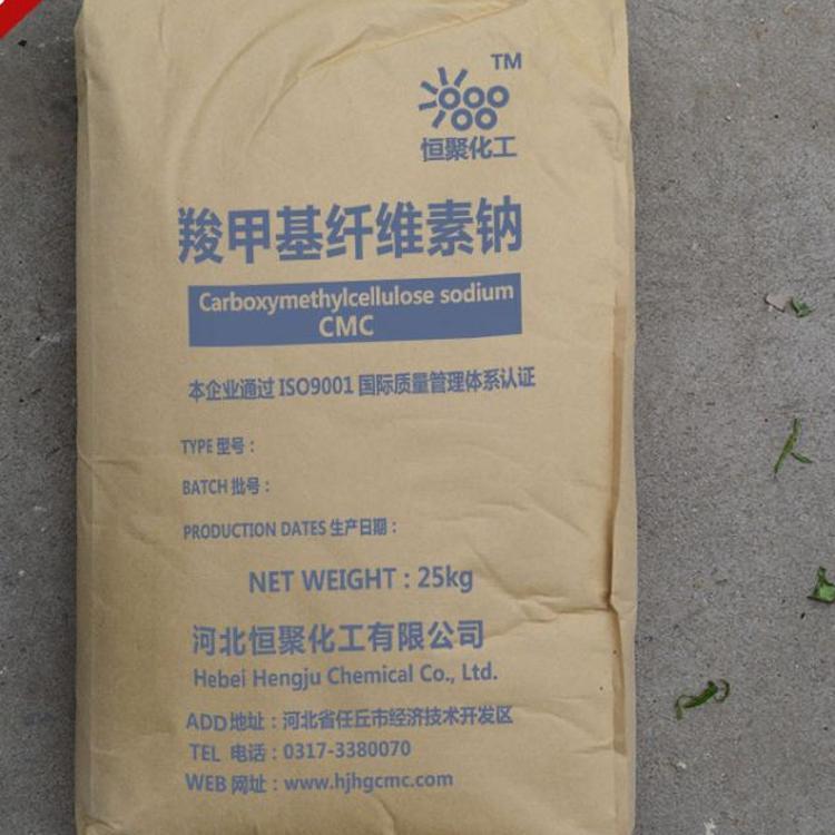 羧甲基纤维素 陶瓷坯体釉浆稳定粘结增稠剂赋型羧甲基纤维素钠cmc