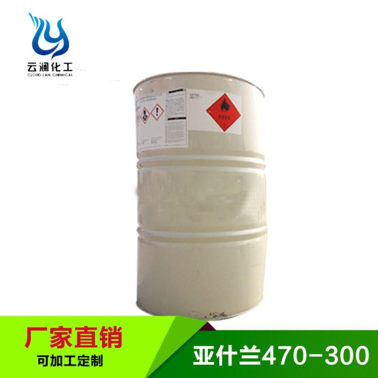 470-300酚醛型高强度乙烯基环氧树脂陶氏耐化学耐酸碱防腐树脂