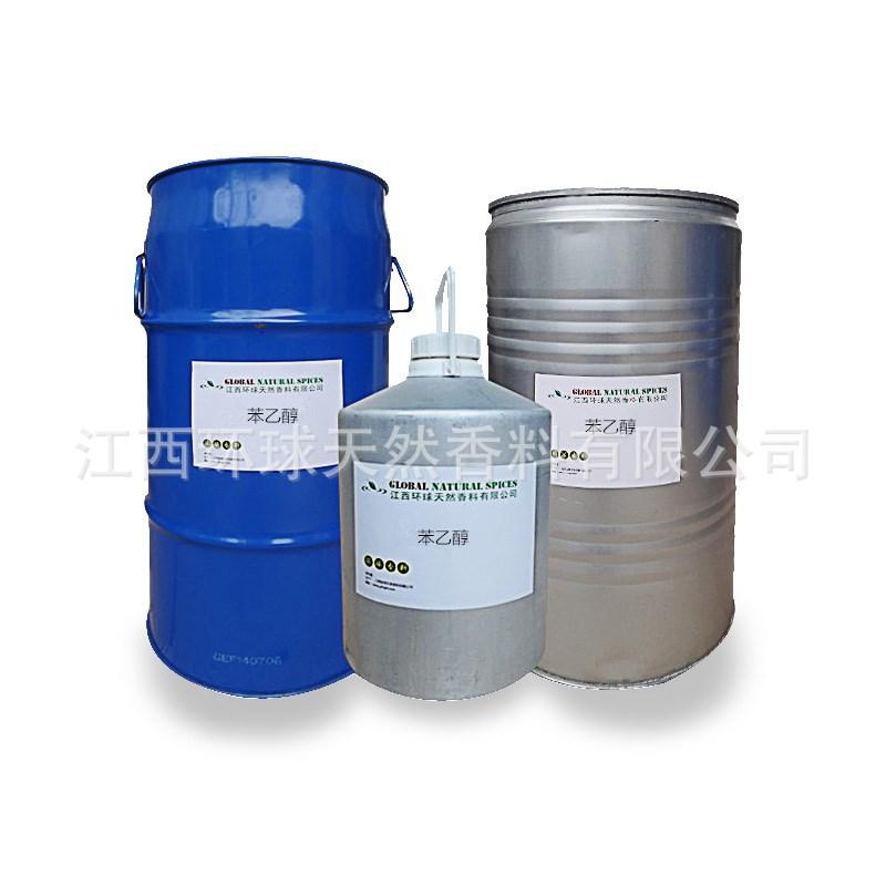苯乙醇乙位苯乙醇β-苯乙醇Benzeneethanol直供苯乙醇