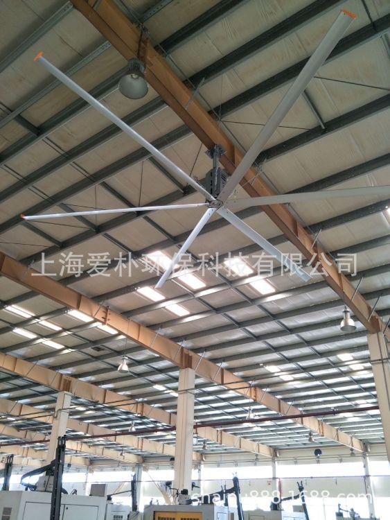 武汉8米工业大型吊扇 8.6米大型厂房吊扇 工厂饭堂降温用工业吊扇