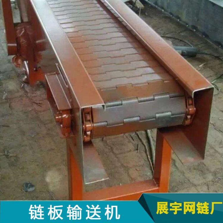 链板式提升机 链板式输送机厂家直销可定制各种规格