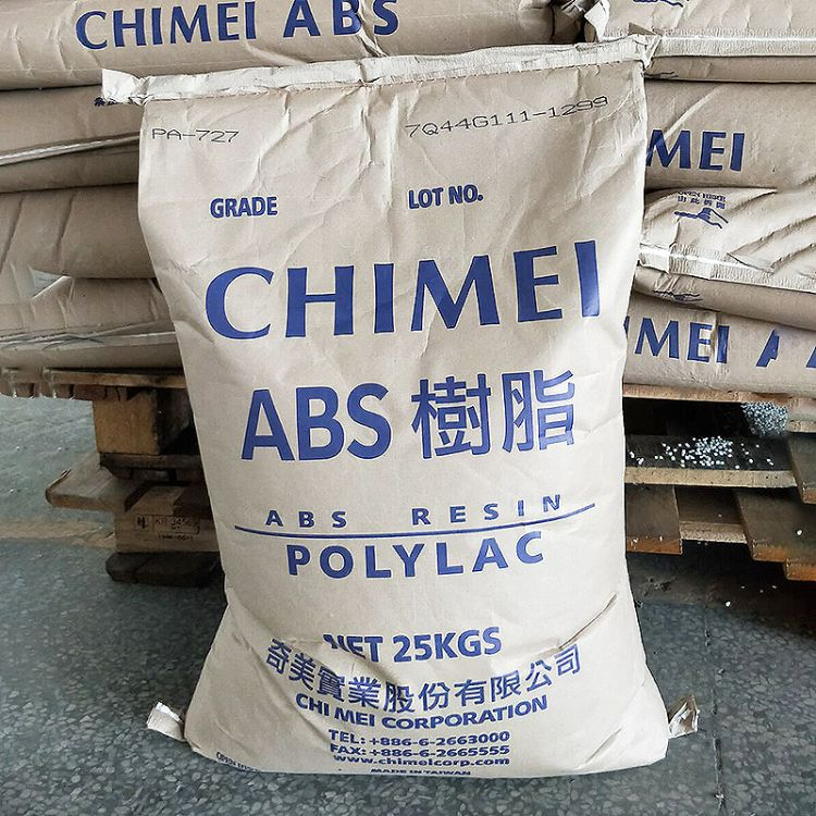 原包新料ABS/台湾奇美/PA-746注塑级 高流动 高抗冲塑料原料