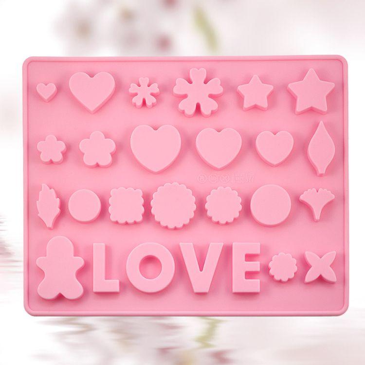硅胶蛋糕模具杂图love字样翻糖蛋糕烘焙模具滴胶diy手工材料配件