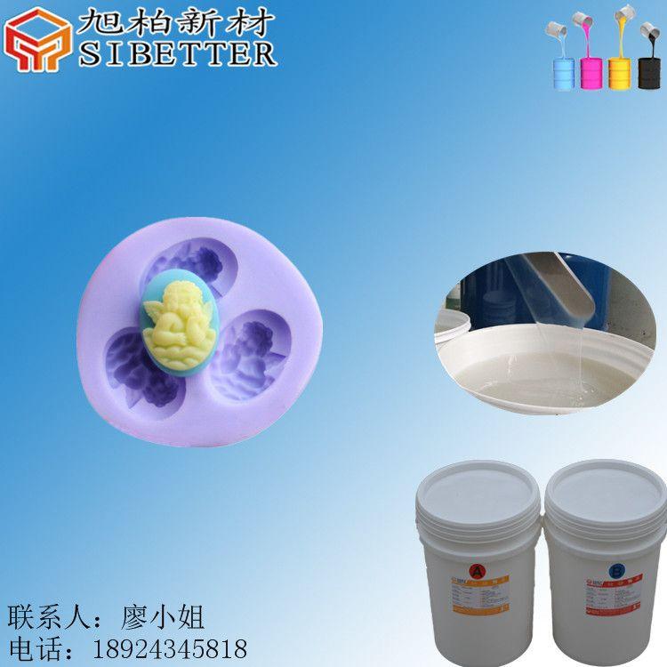 供应加成型模具胶 翻糖模具硅胶 流动性好液体硅橡胶