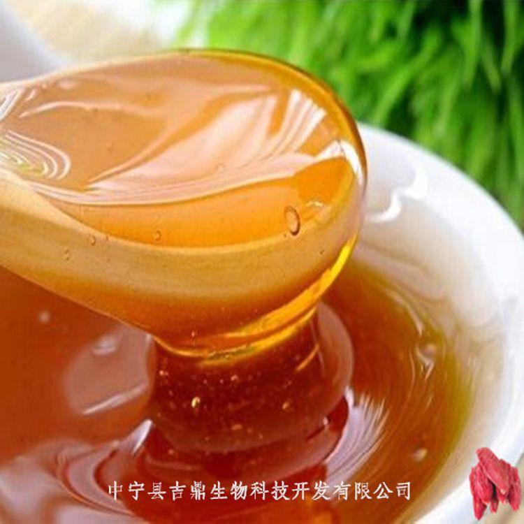蜂蜜厂家直销 枸杞蜂蜜500g 液态蜜  蜂蜜批发 产地直供