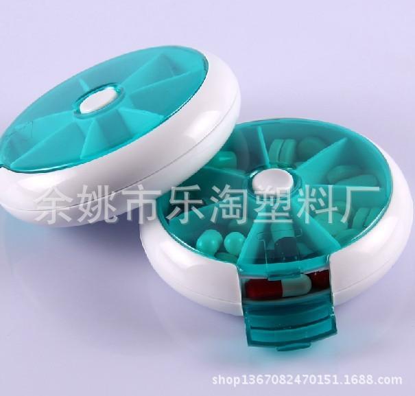 按压式自动旋转7格药盒 创意一周星期按钮彩色药盒 便携7天药盒