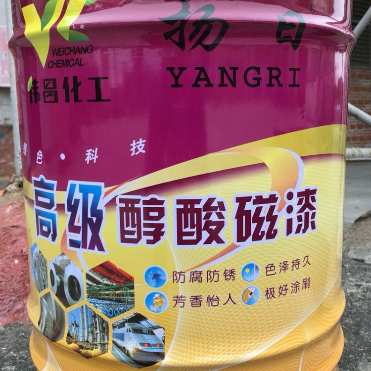 伟昌 扬日醇酸磁漆 金属防腐防锈磁漆  干燥快  生产厂家