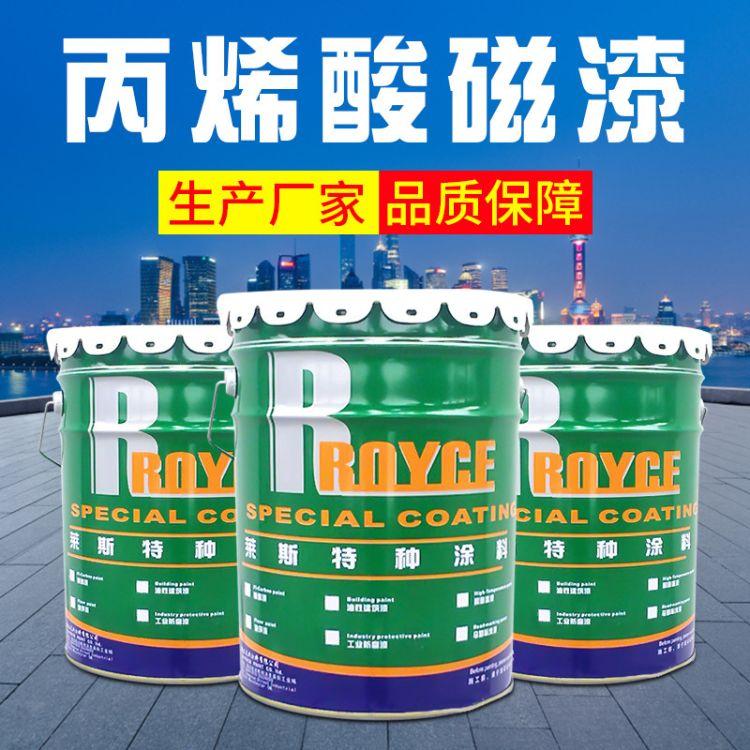 丙烯酸面漆 丙烯酸聚氨酯面漆 工业防腐涂料  丙烯酸磁漆