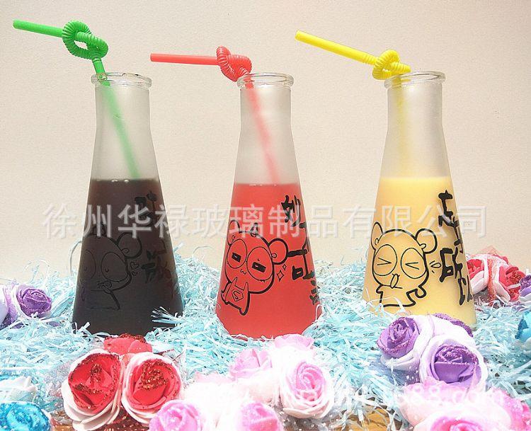 新品 锥泡茶玻璃瓶玻璃果汁瓶磨砂锥形冷泡茶瓶奶茶瓶饮料瓶带盖