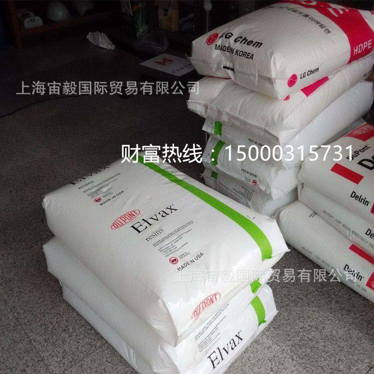 供应 粘合剂 EVA 美国杜邦 3048 高流动 抗氧化性 良好粘结性