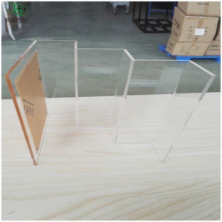 有机玻璃板亚克力板加工 高硬度透明有机玻璃板pmma板材