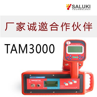 台湾思禄克进口管线电缆【探测器】功能品质同于雷迪rd8100  诚邀代理加盟关系就是生产力