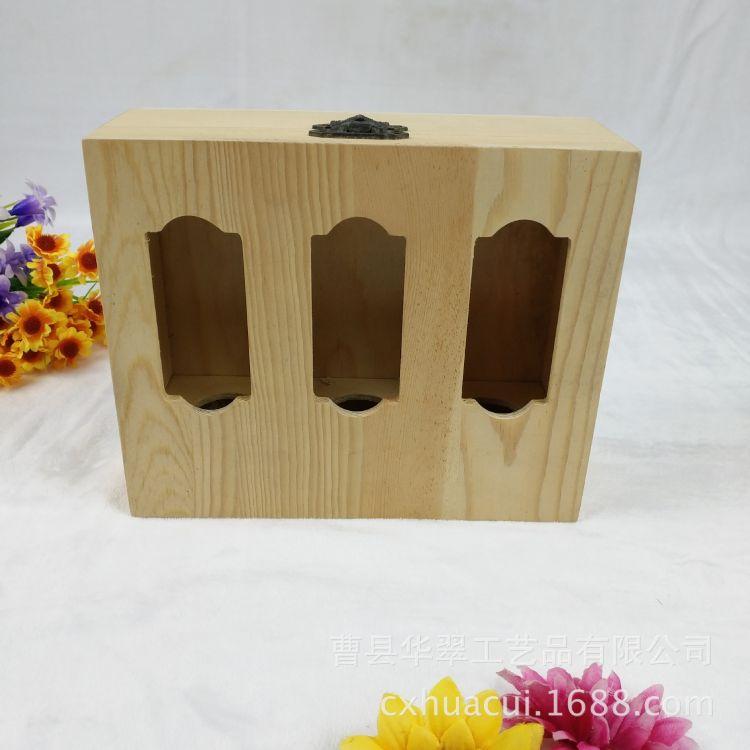 精油木盒 木制工艺品包装木盒 精油木盒 礼品收纳木盒定做